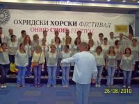 Festival de Muzică Corală, Ohrid, Macedonia (26-30 august 2010)